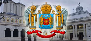 Patriarhia Română